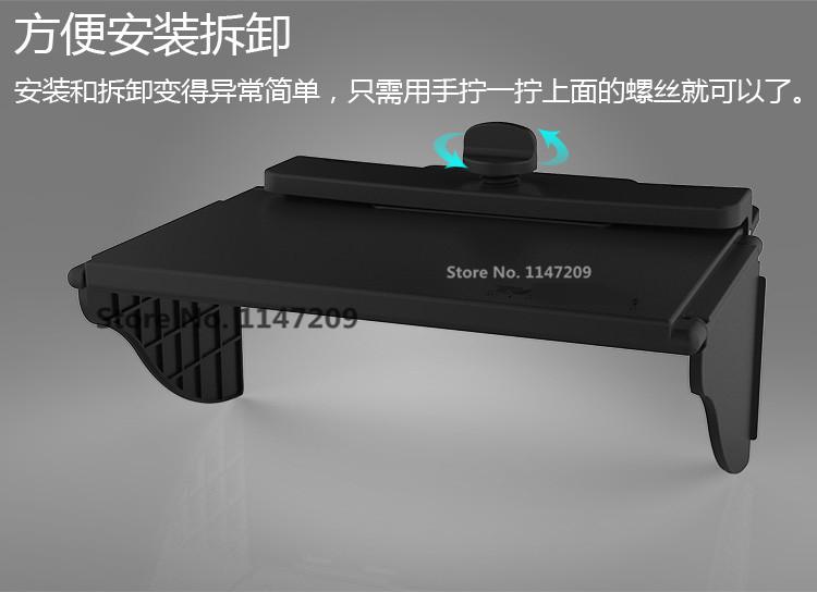 MG-GPSshade804 7