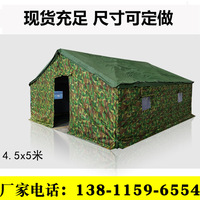 Large Camping tent Waterproof Canvas Fiberglass 5 40 People Family Tunnel 20 Person