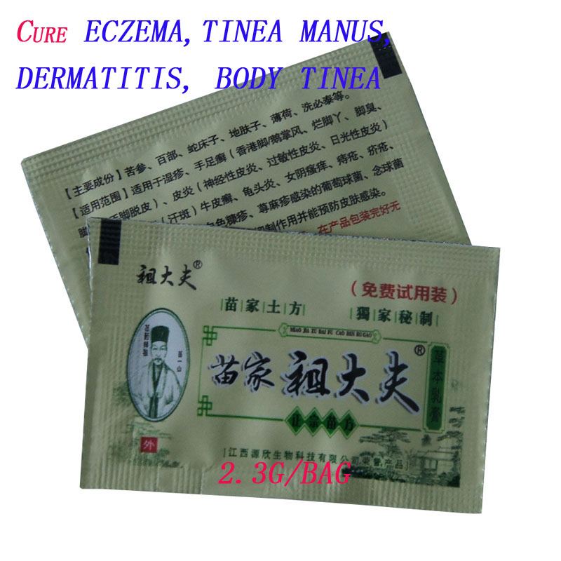 700PCS free shipping Chinese anti-itch creams itching Treatment of psoriasis skin net effective without side ef