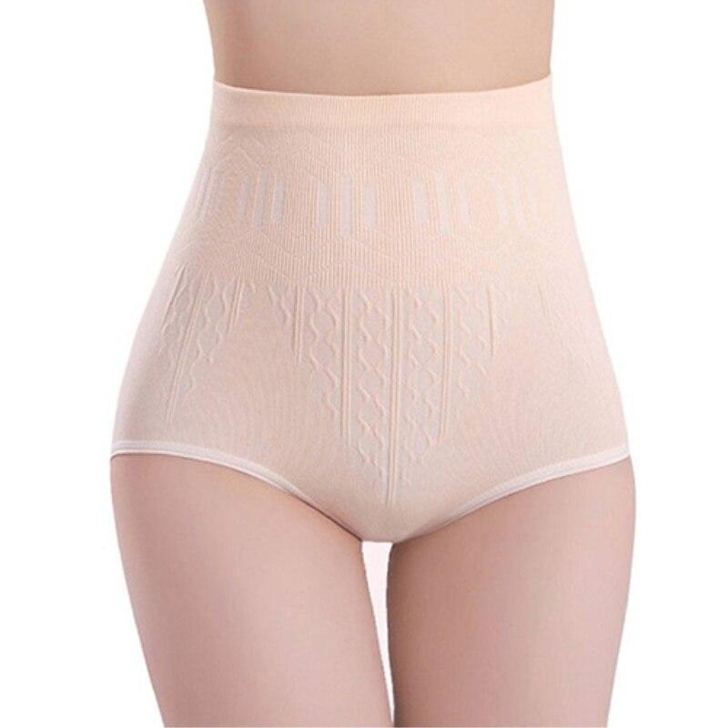 Women's Seamless High Elastic High Waist Tummy Control Body Shaper Briefs Pants