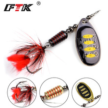 FTK Spinner Bait Fishing Lure Spoon 1pc Feather Saltwater Accessories Treble Hook Metal Hard Wobblers Tackle