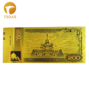 Russia 200 Ruble Gold Banknote in 24k Gold Plated 2019 New Bank Note for Collection