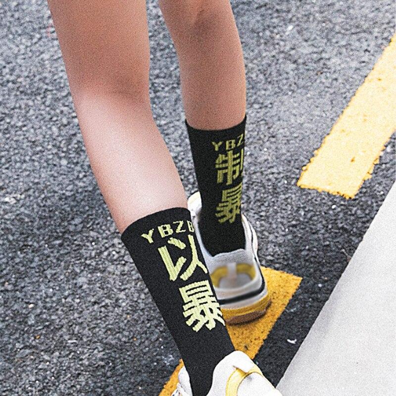 HOT Harajuku Funny Letter Cotton Long Tube   Socks   Girls Men EUR35-44 Women Chinese Printed Unisex Lovers   Sock