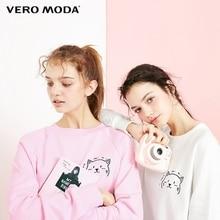 Vero Moda 2019 nouveau chat brodé côtelé à capuche port sweat à capuche | 318433510