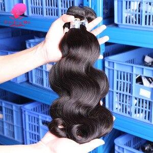 Image 5 - מלכת יופי 1 3 4 צרור עסקות ברזילאי גוף גל צרור רמי שיער טבעי מארג ערב 26 28 30 32 34 36 38 40 אינץ משלוח חינם