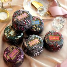 4 Pcs/lot Vintage Pattern Iron Round Gift Box Wedding Party Baby Shower Birthday Chocolate Candy  Supplies