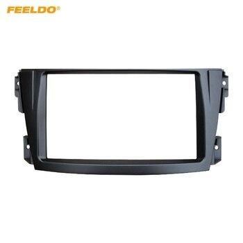 FEELDO 2DIN автомобильный фасции Рамка адаптер для TOYOTA Caldina (T240) 02-07 стерео Facia Панель рамка приборной панели арматура отделка # HQ4864