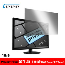 21.5 inch Privacy Filter Screen Protective film for Apple iMac 16:9 Computer monitor 475mm*267mm(China (Mainland))