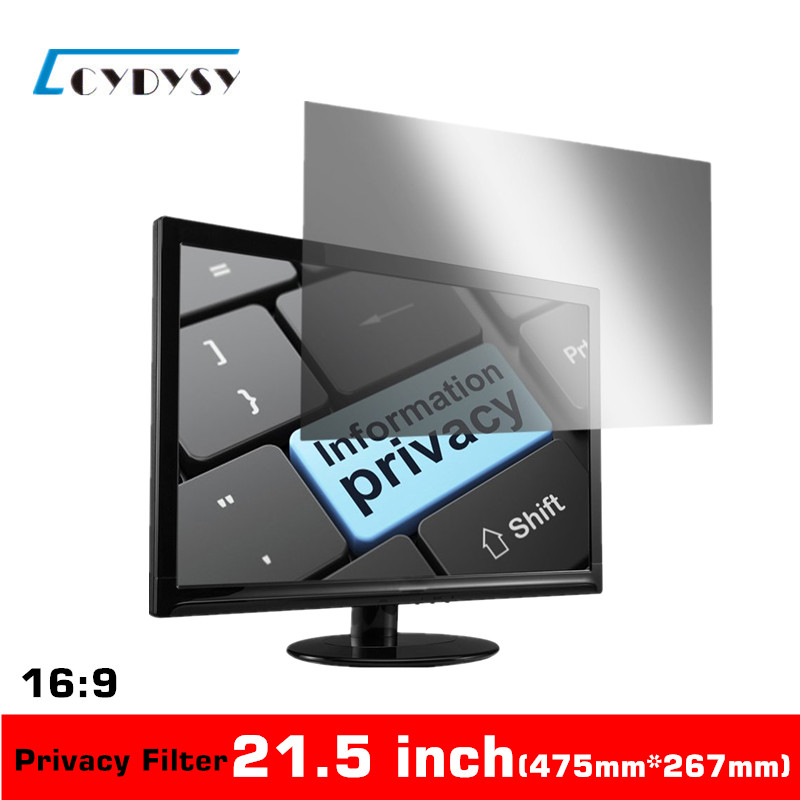 ФОТО 21.5 inch Privacy Filter privacy screen for Apple iMac 16:9 Computer monitor 475mm*267mm