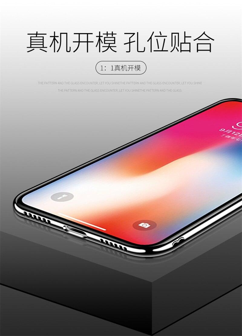 苹果x紫光玻璃壳_09