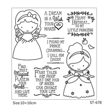 AZSG Cartoon style cute princess Clear Stamps/Seal For DIY Scrapbooking/Card Making/Album Decorative Rubber Stamp  Crafts