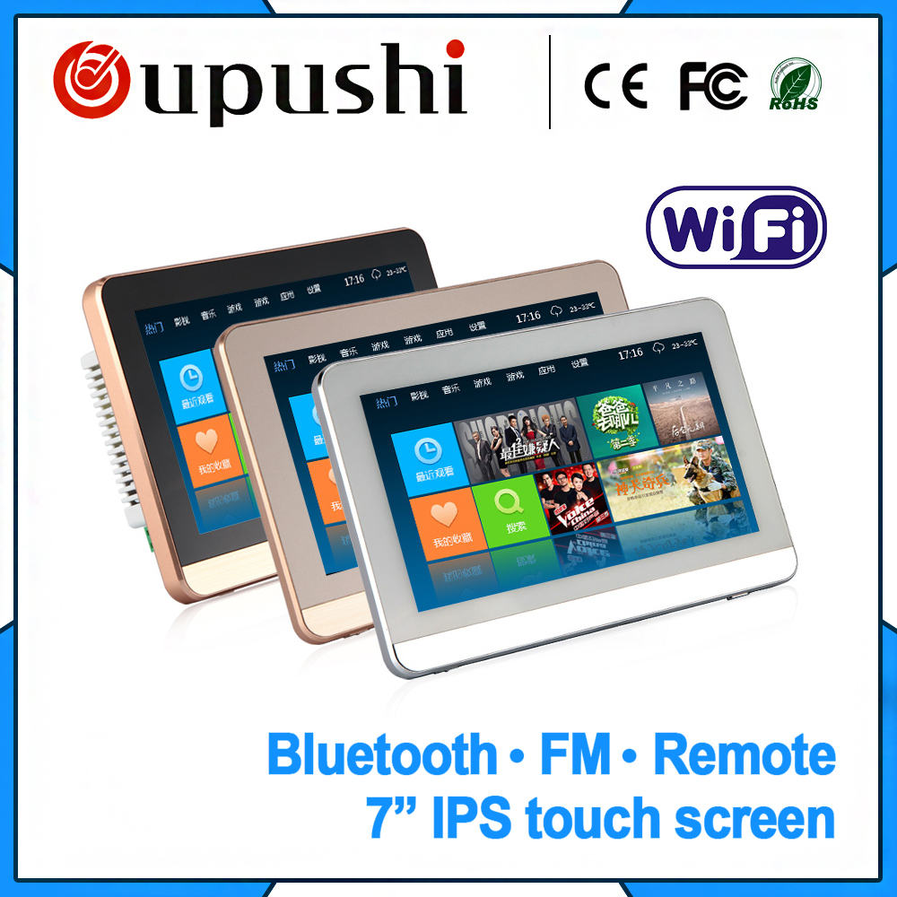 Home Audio video music system,Bluetooth digital stereo amplifier,7 touch screen in wall amplifier, Home Theater Digital Cinema