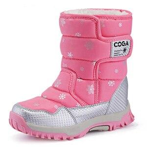 Image 2 - Bottes de neige pour filles, chaussures dhiver pour filles, baskets chaudes, en peluche, imperméables, à la mode