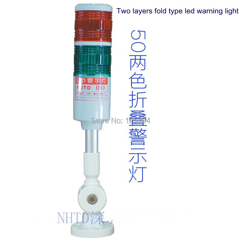 HNTD 50 Serial 2 Layer Fold Type Led Machine Warning Light