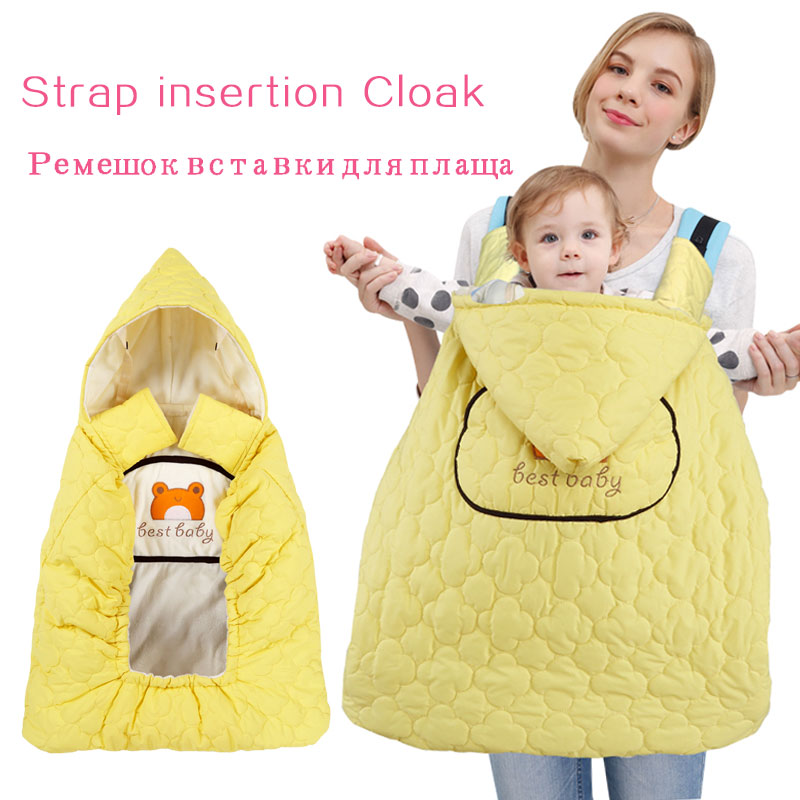 Multifunctional adjustable strap special baby <font><b>blankets</b></font> hooded cloak holding straps fall and winter is warm wind shield