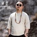 Лето Плюс Размер Китайский Стиль Мужской Льняная Рубашка Три Четверти Рукав Свободную Рубашку Человек Большой Размер Ретро Рубашки Белье 2XL-6XL