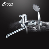 DUZI 1 Set Shower Faucet Bathroom Tap Cold And Hot Water Mixer Wall Mounted Cold And