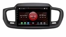 2GB RAM octa core Android 7.1.2 car GPS for KIA SORENTO touch screen car radio stereo navigation 3G mirror link DVR