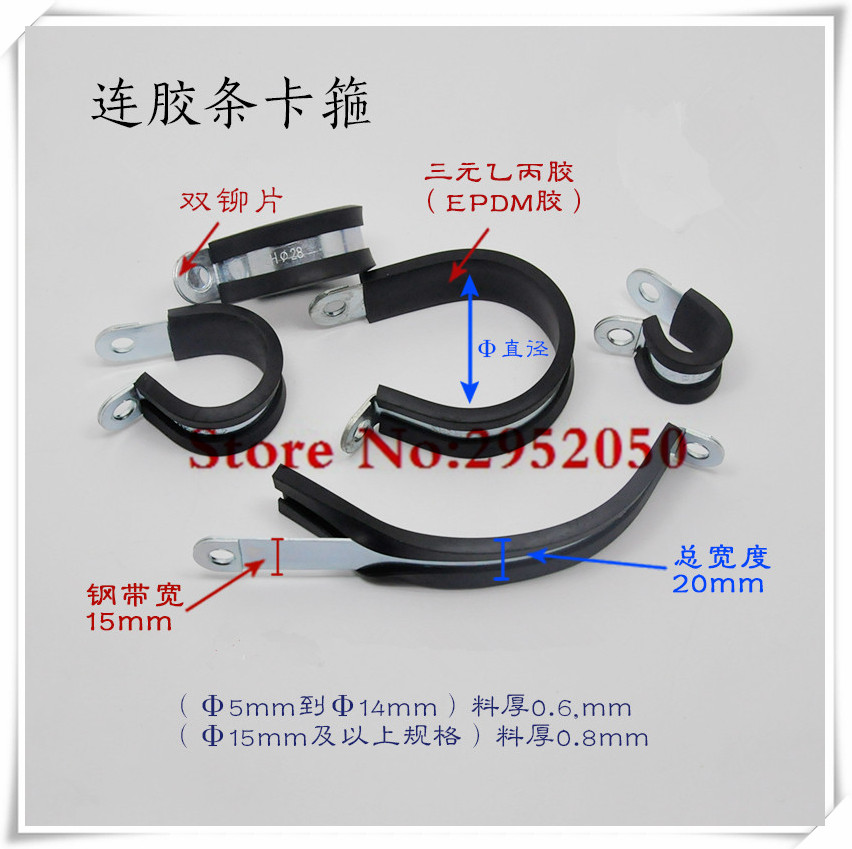 Купить с кэшбэком Free shipping 50pcs/lot 304 Stainless Steel Rubber Lined P Clips Cable Mounting Hose Pipe Clamp Mikalor