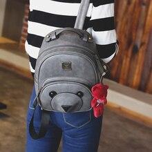 Женские корейские стильные Новая коллекция стильная футболка с изображением персонажей видеоигр в консервативном стиле Женская мода на осень-зиму модная школьная сумка Искусственная Кожа Книга сумка