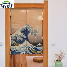 The Japanese yamato-e Japanese creative partition curtain cloth art kitchen curtain summer bag mail