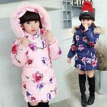 Filles manteau d'hiver Enfants de Parkas Vestes D'hiver pour les filles Vêtements pour filles veste Vêtements pour bébé filles enfants 6-7-8-9Years