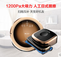 Sweeping Robot Mopping And Wiping Floor Household Automatic Thin