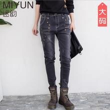 Оптовая 7XL Большой размер хорошее качество джинсы 2017 зима женщин новая мода бисероплетение хлопок Тонкий был тонкий карандаш джинсы w1460