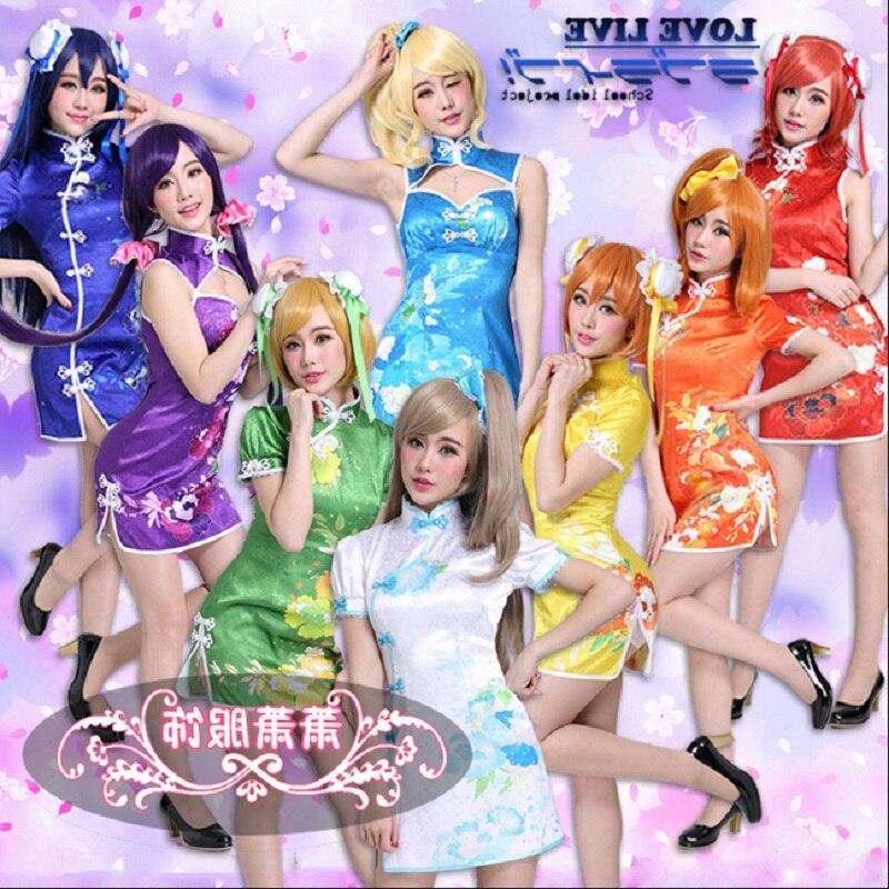 hanayo love live cosplay kotori minami umi awaken cheongsam maki hanayo qipao nico costume unisex yazawa eli uniforme sexy