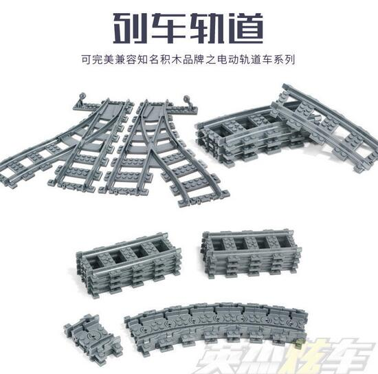 Building Blocks Toys for Children Rail Tracks for Train Straight & Curved & furcal & soft Tracks compatible with lepin train lepin 21006 compatible builder the maersk train 10219 building blocks policeman toys for children