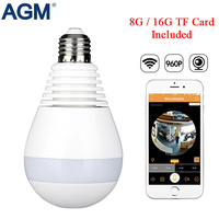 LED Bulb Light 360 Degrees 960P WiFi Panoramic Camera Smart Home LED Lamp Wireless IP Camera 3D VR Fisheye Camera House Security
