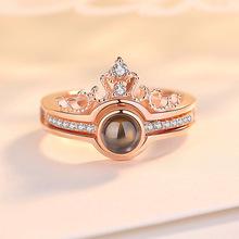 Różowe złoto I srebro 100 języków kocham cię projekcja pierścień romantyczny miłość pamięci ślub pierścień biżuteria Dropshipping tanie tanio Moda Pierścionki Zakochanych Metal Zaręczyny Śliczne Romantyczny Korona Ring R6 Zestawy dla nowożeńców Pave ustawianie