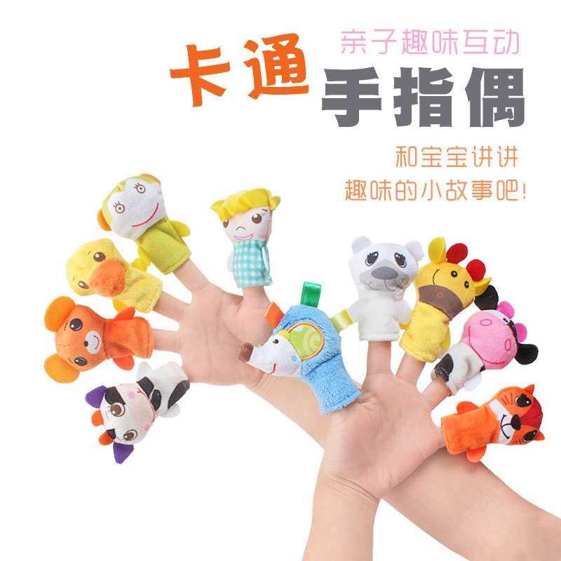 5 piezas de marionetas de dedo de animales para fiesta de interacción de padres e hijos bebé muñecas de peluche lindo marioneta de dedo juguete educativo para niños regalo