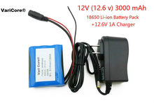 12 V 3000 mAh 18650 Oplaadbare Li batterij en 12.6 V 1A Lader cctv camera(China)