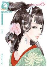 Rocooart LC 532 21 15cm Large Fashion Tatoo Sticker Sketch Three Kingdoms Xiao Qiao Cool Temporary