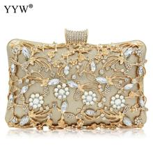 Women Rhinestone Clutch Bags gold purse Handbag Luxury Wedding Beaded elegant Crystal Evening Bag Diamond silver Shoulder Bags xiyuan brand mini clutch bags box luxury crystal evening bags party clutch purse gold women wedding bag soiree pochette silver