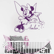 цена на Custom Name Wall Sticker Vinyl Home Decor Cartoon Minnie Nursery Baby Room Personalized Girls Name Decals Angel Wand Stars A217