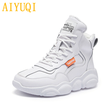 AIYUQI  Women Sneakers 2019 spring women flat boots genuine leather laced white shoes Female vulcanized sneakers for