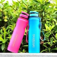Creativo y portátil de gran capacidad Libre de BPA De Plástico Drinkware mi Espacio ESMERILADO Botellas de Agua jugo de frutas agua Deporte Al Aire Libre