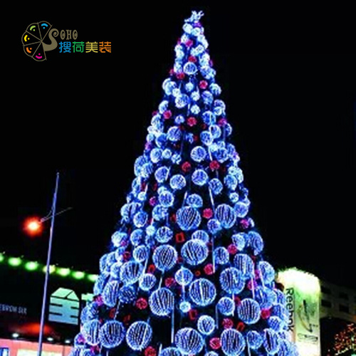 5 6m large christmas tree lights frame christmas balls decorated christmas trees square explosion models - Large Christmas Balls