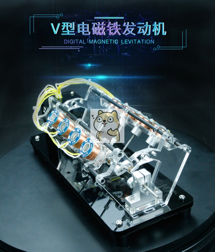 An electromagnet engine model can be used to launch a high speed motor, an automobile engine, a V type engine.