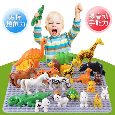 Duplos Animal Model Figures Building Block Sets monkey Horse rabbit Ocean world toys for children Gift Brinquedos 12pcs set children kids toys gift mini figures toys little pet animal cat dog lps action figures