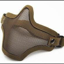 Вечерние маска V1 один грязи-цветной мягкий стальной проволочной сеткой защита на половину лица маска поле Защитное снаряжение для спортивные очки светло-коричневый