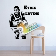 Free shiping diy vinyl basketball star wallpaper Carey irving knight Dormitory background wall stickers