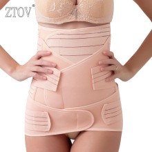 3c4f937a0faf3 Buy postpartum bandage and get free shipping on AliExpress.com