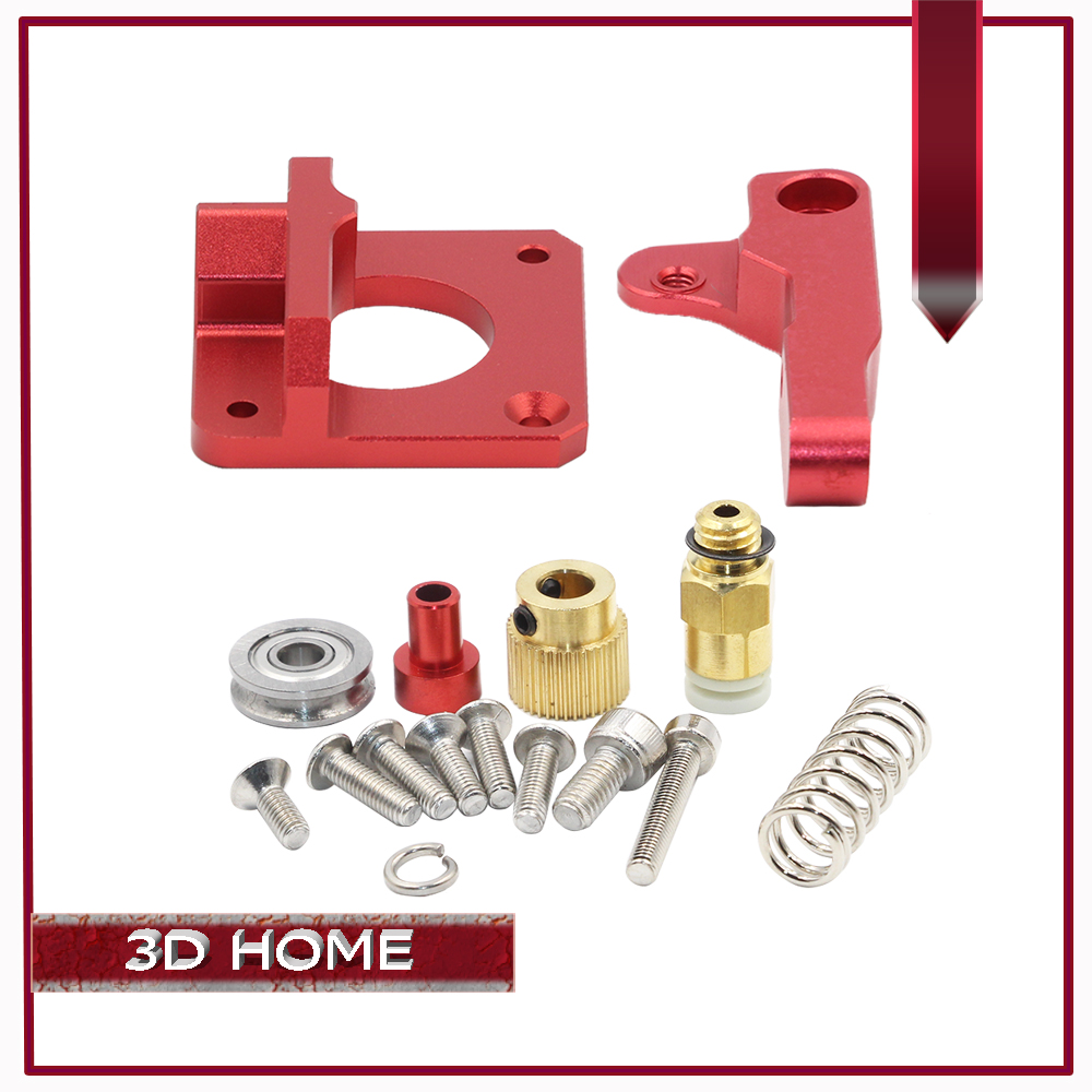 MK8 MK9 Red Remote Extruder For 3D Printer Aluminum Block All Metal Bowden Exruder Kit Right Left Hand 1.75mm Filament