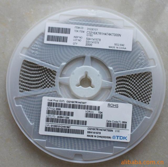 Induction Lamp Dedicated Tdk Chip Capacitors 1206x7r50v0