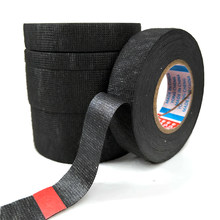 1pc Heat-resistant Wiring Harness Tape Looms Wiring Harness Cloth Fabric Tape Adhesive Cable Protection 9/15/1925/32 mm x 15M(China)