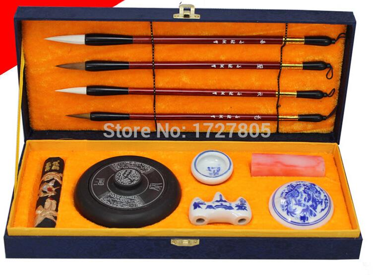four treasures of the study containing painting brush yantai paint brush oil inkstone Huzhou brush shanlian, Lake Pen Set the art treasures from mosсow museums