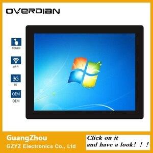 Image 3 - 19 zoll AIOWin7 Systems Industrielle Computer Haushalts Embedded Computer ResistanceTouchPlane computer Bildschirm Einzelne Touch1280 * 1024
